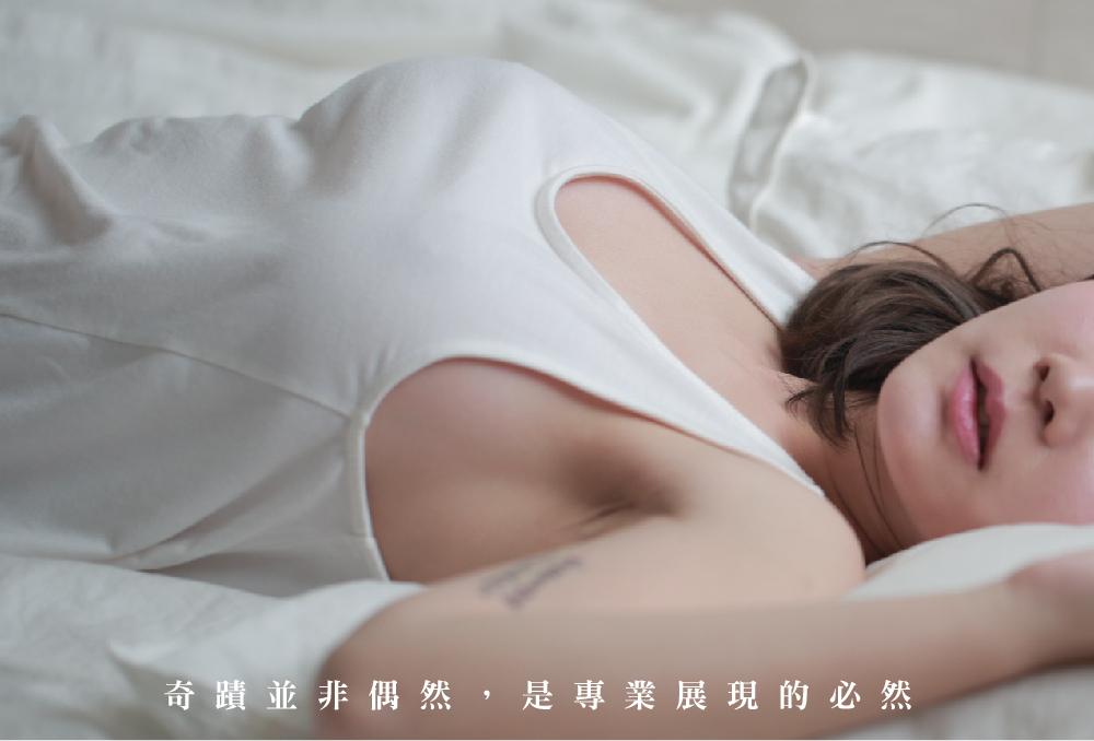 好的隆乳手術讓人平躺也很自然